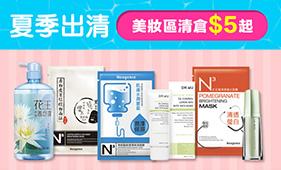 Clear Skin Care